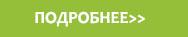 Гормональная йога с Лианой Ненашевой